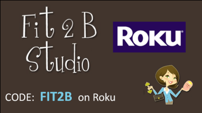 Get fit at home with Fit2B on Roku